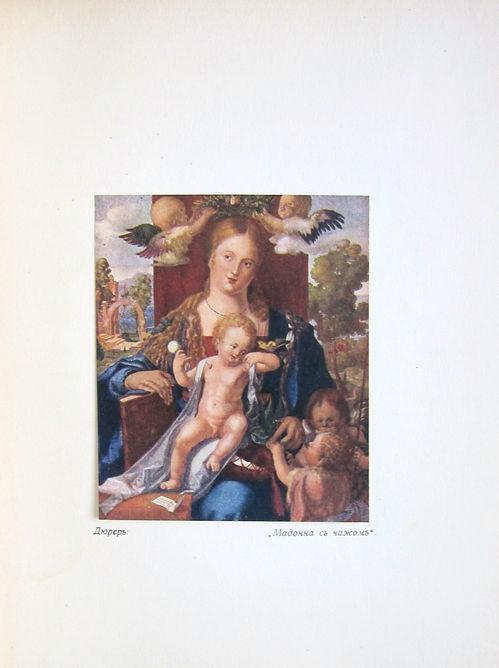 Мутер Р. История живописи от средних веков до наших дней. В 3-х томах. 1903 г.
