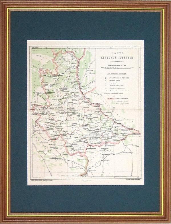 Киевская губерния. Старинная карта. XIX в.