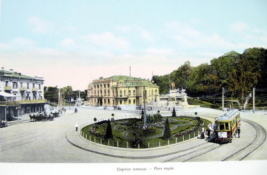 """Виды Киева. АО """"Гранберг"""", Стокгольм. [1910 г.]"""