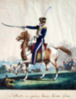 Офицер регулярного Украинского полка. Литография, начало XIX в.