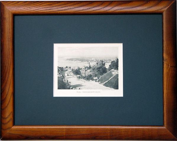 Киев, Александровский спуск. Фотогравюра, конец XIX в.