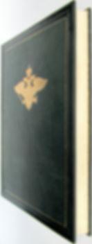 Фундуклей И. Обозрение Киева в отношении к древностям. 1847 г.