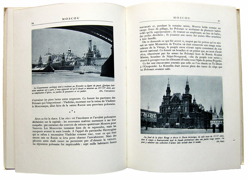 Морис Першерон. Москва. 1947 г.