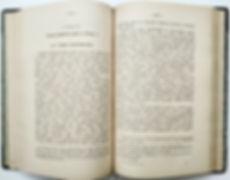 Коркунов Н.М. История философии права. 1915 г.