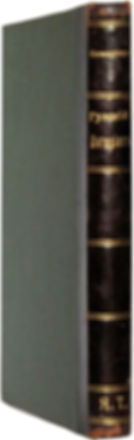 Фемелиди А.М. Русский нотариат. 1902 г.
