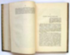 В.Вильсон. Государственный строй Соединенных Штатов. 1909 г.