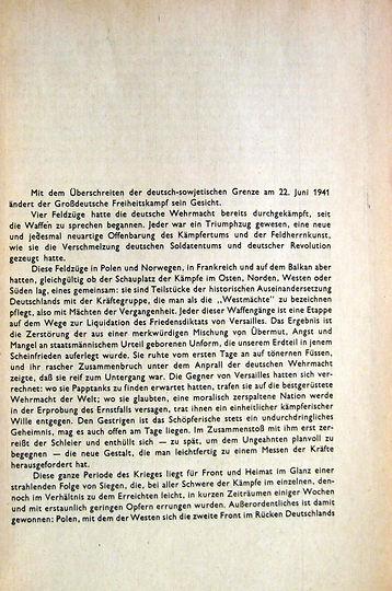 Всем силам вопреки. Картины похода на Восток. 1942 г.