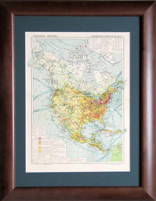 СевернаяАмерика. Экономико-политическая карта.1930-е гг. СССР.Оформлена в паспарту и деревянную рамку, покрыта безбликовым стеклом. Размер в раме 30х40 см.