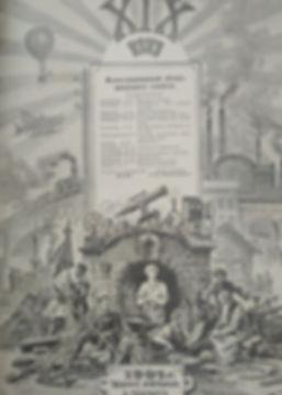 XIX век. Иллюстрированный обзор минувшего столетия. 1901 г.