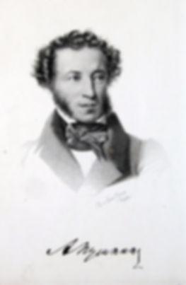 А.С.Пушкин. Гравированный портрет с воспроизведением подписи поэта.Рисовал и гравировал Райт (Wright). Середина XIX в.