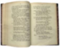 Потебня А.А. Объяснения малорусских и сродных народных песен. 1883 г.