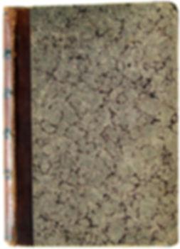 Барон Ю. Система римского гражданского права. 1888-89 гг.
