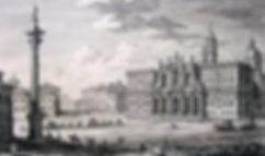Базилика Санта Мария Маджоре в Риме. Старинная гравюра на дереве. Италия. Середина XVIII в. Автор Джузеппе Вази
