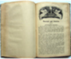 Э.Геккель. Бог в природе. Грант-Аллен. Эволюция идея божества. И.Гретц. Иисус Христос и происхождение христианства. 1906 г.