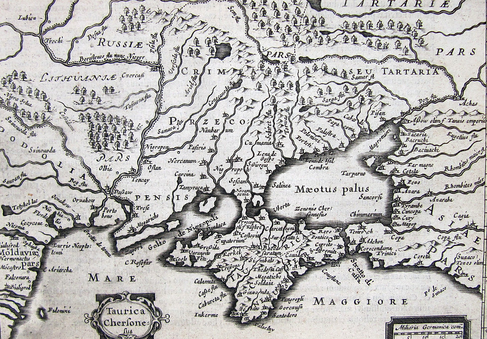 Таврия и Херсонес. Территория современной Украины. Старинная карта. Середина XVII в.