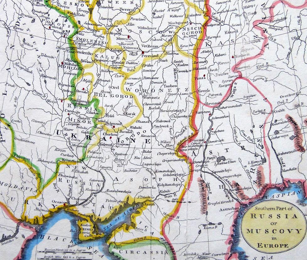 Украина (Южная часть России или Московии в Европе). Карта, конец XVIII в.