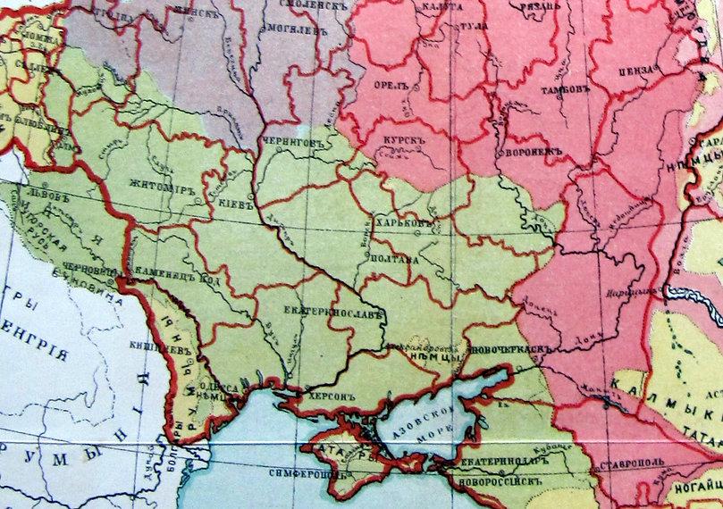 Карта наречий русского языка. Старинная карта, 1915 г.