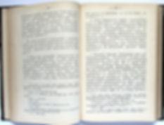Проф. Эрдман. Обязательственное право Губерний Прибалтийских. 1908 г.