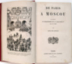 Лонлэ, де Д. Из Парижа в Москву. Воспоминания о короновании Александра III. 1887 г.