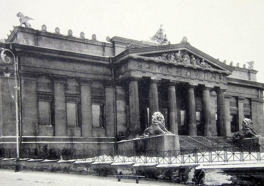 Киев, Городской музей древностей. Фотогравюра, конец XIX в.
