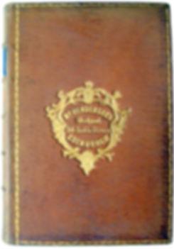 Гедди Дж. Российская империя: история и описание. 1882 г.