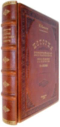 Кристеллер П. История европейской гравюры. 1939 г.