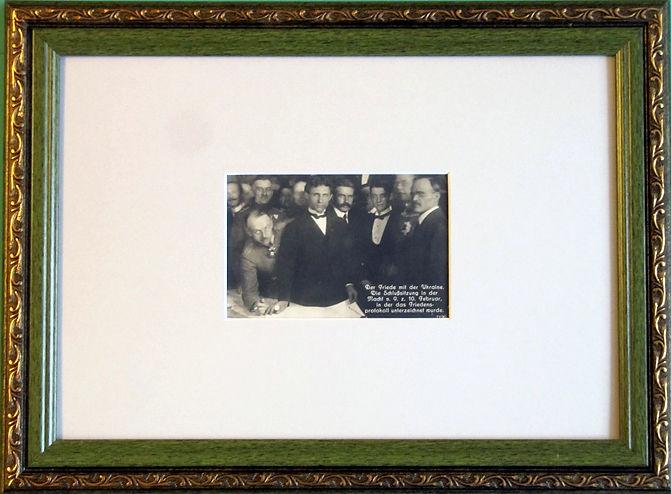 Подписание Брестского мирамеждуУкраиной и Германией 9февраля 1918 г. Оригинальная фотография, 1918 г.