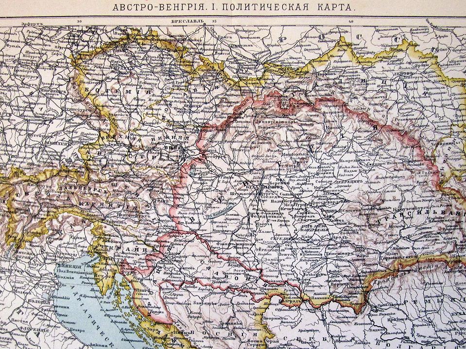 Австро-Венгрия. Карта, конец XIX в.