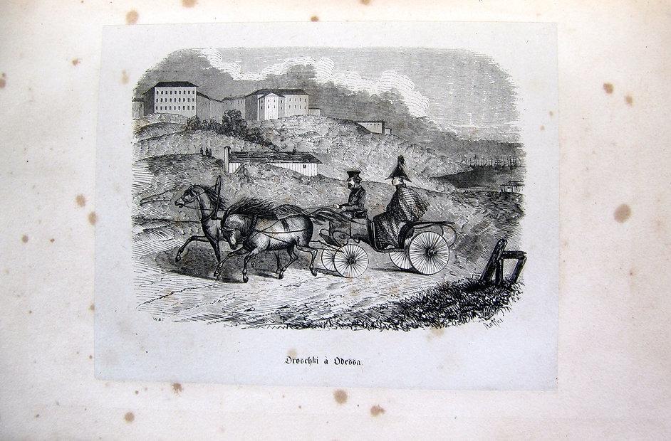 Демидов А. Путешествие в Южную Россию и Крым. 1841 г.