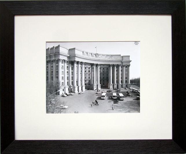 Киев, здание МИД Украины. Фотография, 1980 г.
