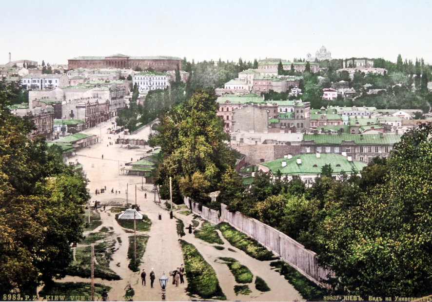 Киев, вид на университет. Фотохром, конец XIX в.