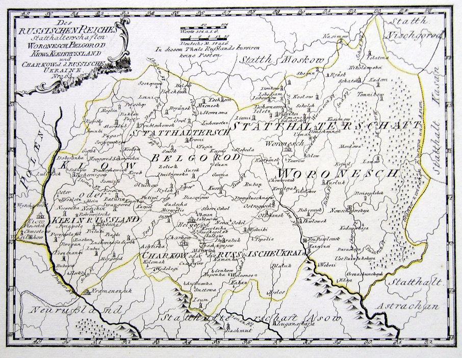 Восточная Украина и Слобожанщина. Старинная карта,  XVIII в.