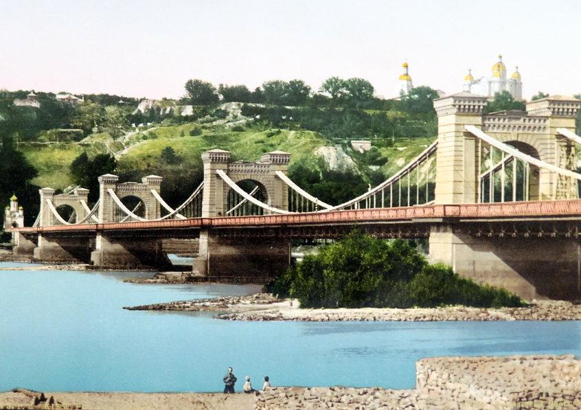 Киев, Николаевский цепной мост. Фотохром, конец XIX в.
