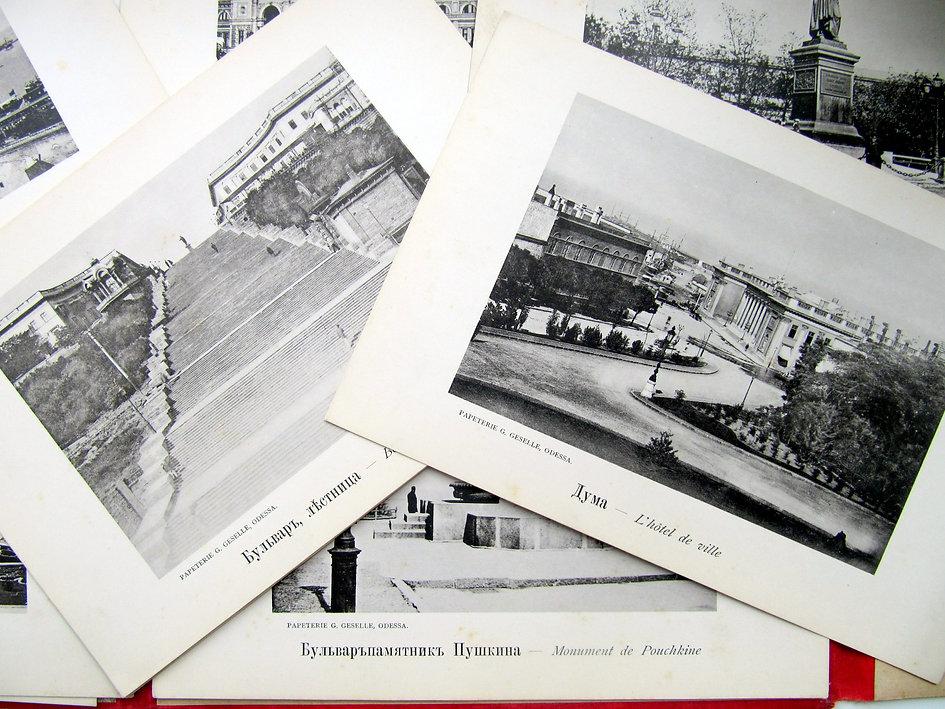 Одесса. 15 фотогравюр в папке. [1900 г.]