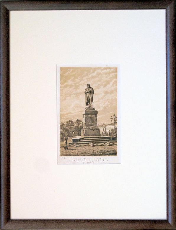 Памятник А.С.Пушкину в Москве. Литография. Вторая половина XIX в.