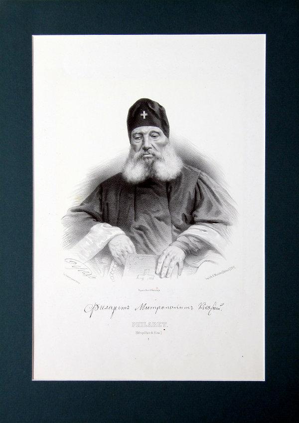 Митрополит Киевский Филарет. Литография. Середина XIX в.