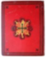 Г.Мишо. История крестовых походов. 1884 г.
