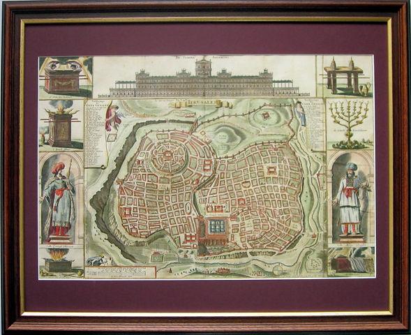 Иерусалим. Старинный план. XVII век. exlibris-knigi.com
