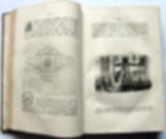 Ламбин Н.П. История Петра Великого. 1843 г.