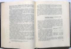 Історія селянства Української РСР. В двух томах. 1967 г.