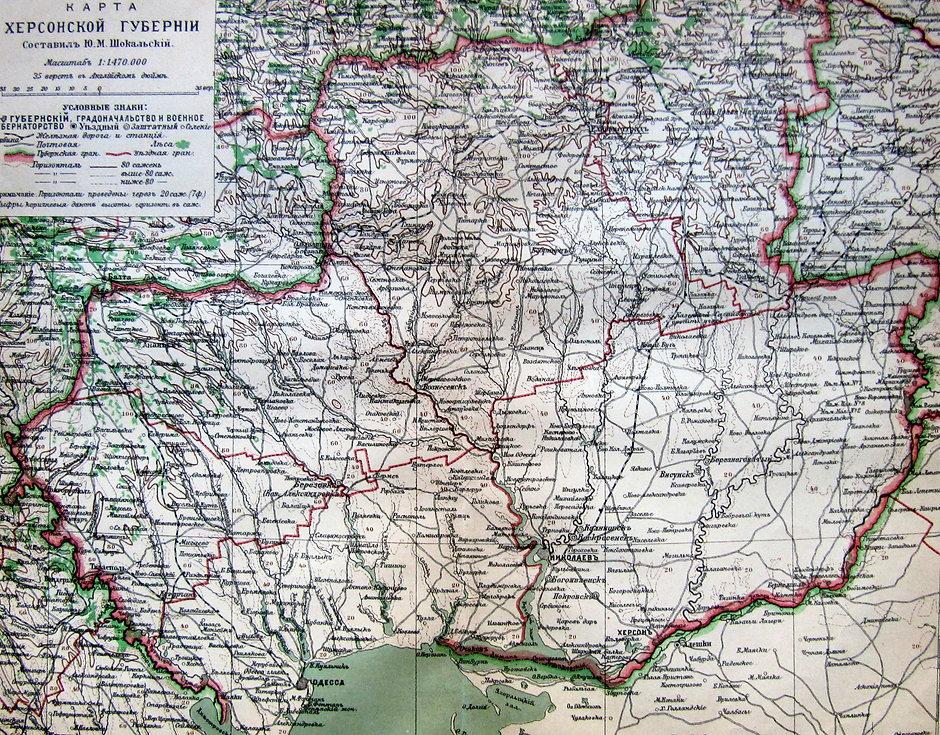 Херсонская губерния. Карта, конец XIX в.