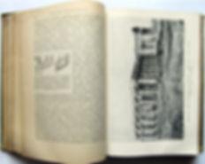 Верман К. История искусства всех времен и народов. В 3-х томах. 1903-1913 гг.