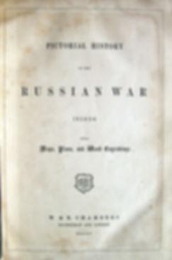 Иллюстрированная история войны с Россией 1854-5-6. 1856 г.