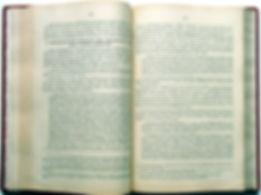 КУПИТЬ В.И.Синайский. Русское гражданское право. Киев. 1917-18 гг.