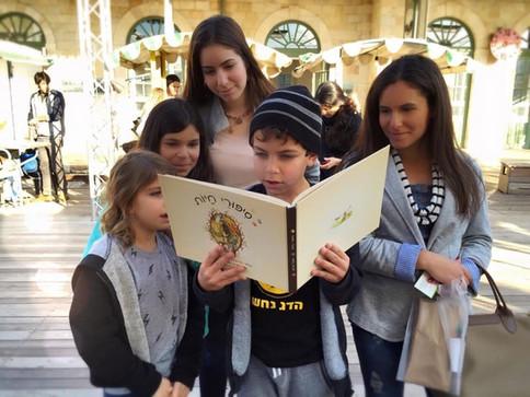 פעילות ספר לכל המשפחה סיפורי חיות.JPG
