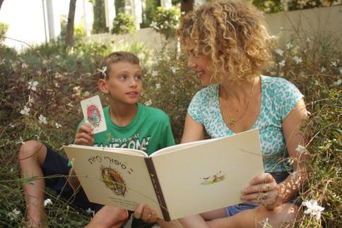 סיפורי חיות לילדים.JPG