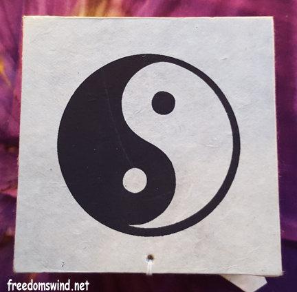 Yin Yang Singing Bowl