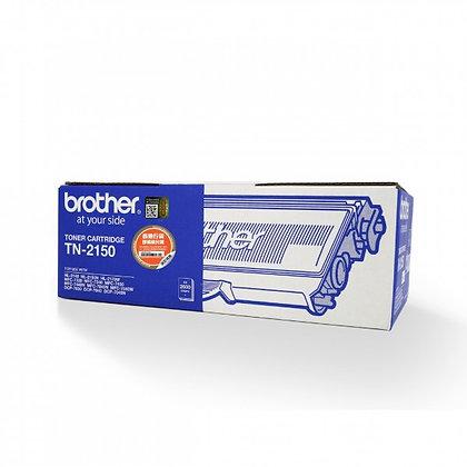 Brother TN-2150 Black High Yield Toner Cartridge