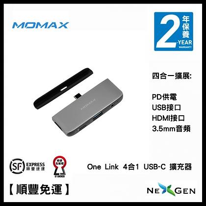 Momax One Link 4合1 USB-C 擴充器 (DH11)