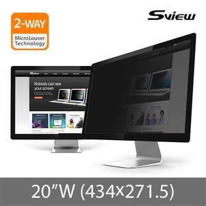 "S-View SPFAG2-20W 20""(16:10) 抗藍光螢幕防窺片(434x271.5mm)"